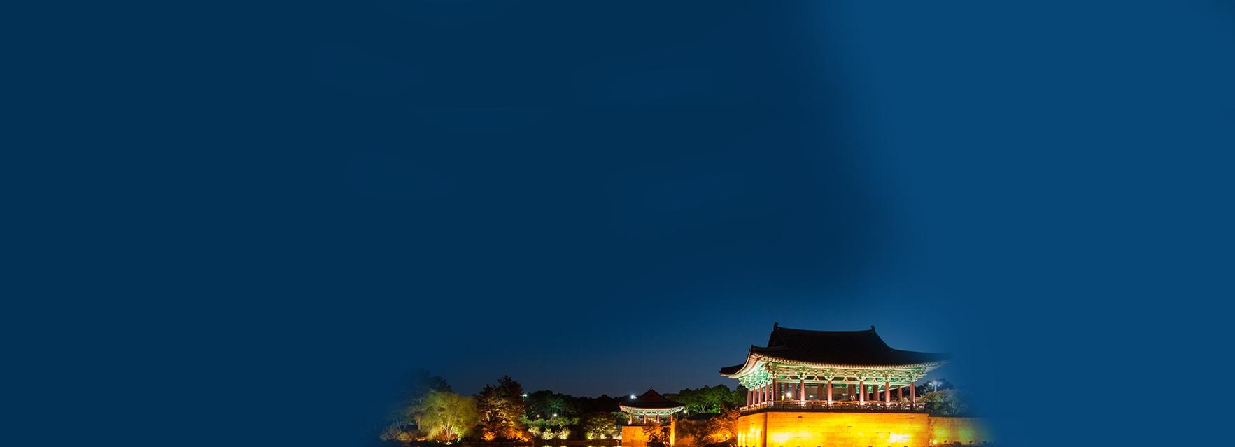 Seoul-fon