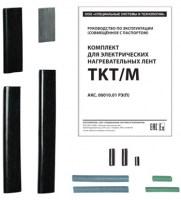 Комплект ТКТ/М для монтажа нагревательного кабеля